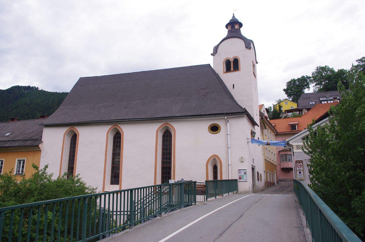 Elisabeth templom / Egyházi múzeum: