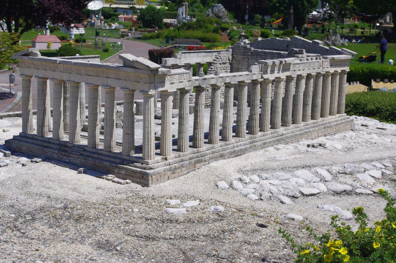 Az Athéni(Görögosrszág) Parthenon