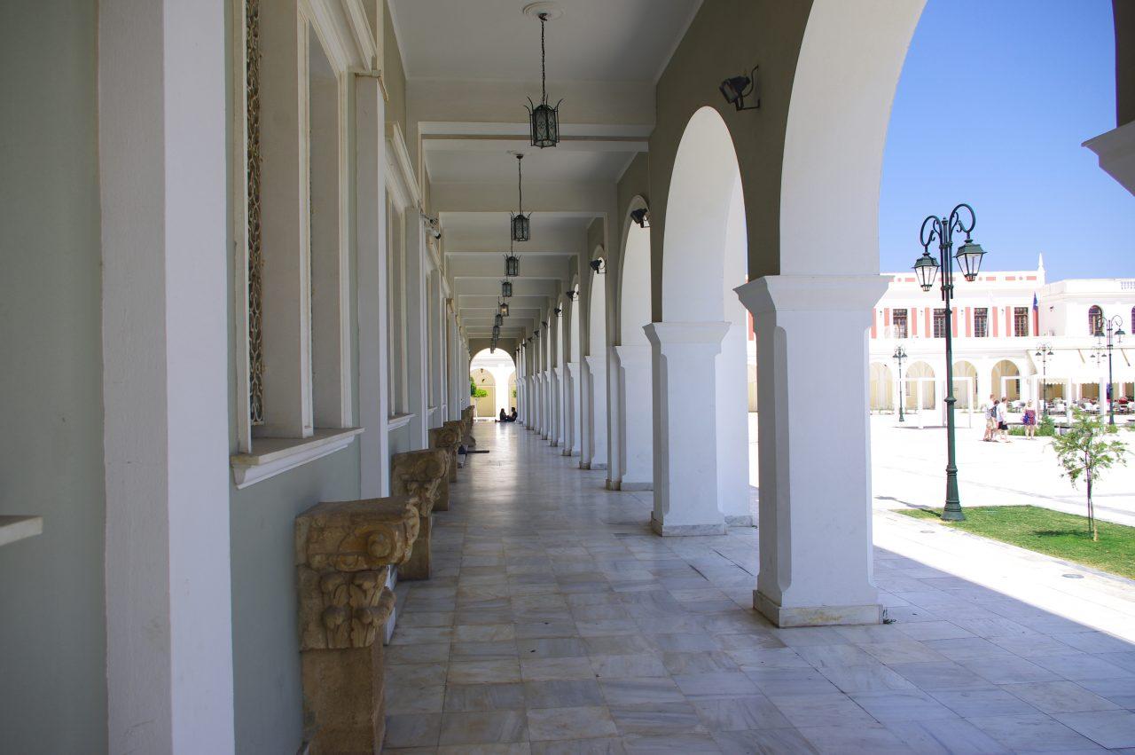 Zakynthosi Bizánci múzeum