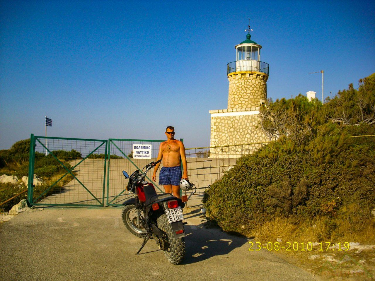 Skinari világítótorony